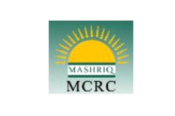 Mashriq Challenge Resource Centre
